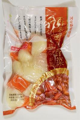 国産香る風味野菜<br>カレー・シチュー・肉じゃが用