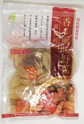 国産香る風味野菜<br>筑前煮用