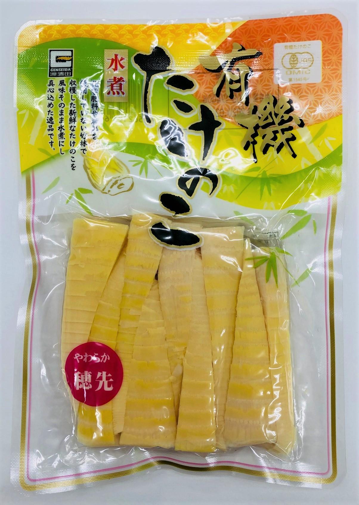 有機 竹の子